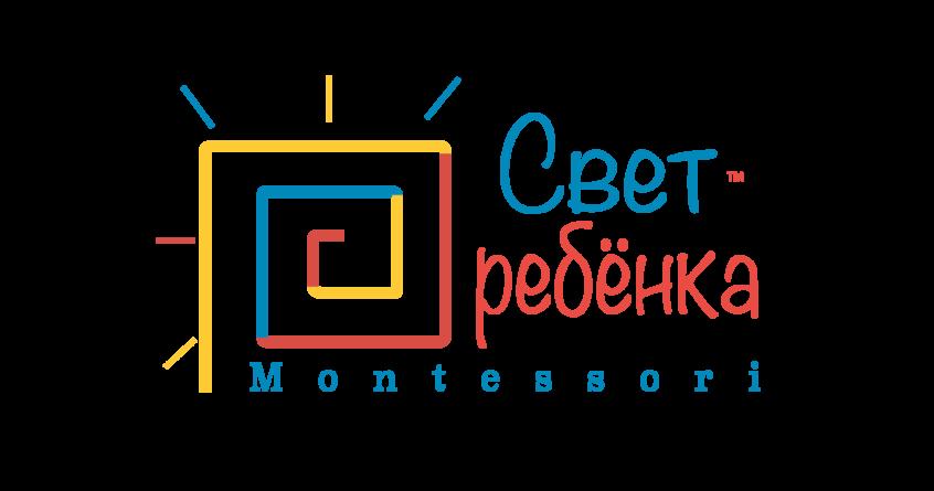 Свет ребенка Montessori